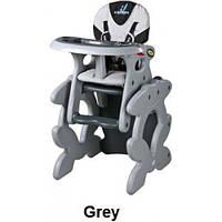 Стульчик-трансформер Caretero Primus - grey , многофункциональный стульчик