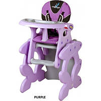 Стульчик-трансформер Caretero Primus - purple , многофункциональный стульчик