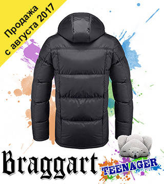 Подростковые эксклюзивные зимние куртки оптом, фото 2