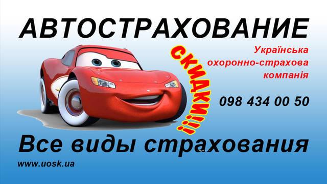 Дизайн визиток 8