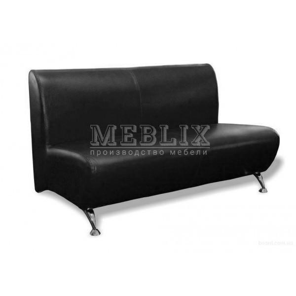 Двухместный диван для кафе Roly-Poly. Мягкая мебель для кафе. Диваны для баров