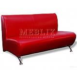 Двухместный диван для кафе Roly-Poly. Мягкая мебель для кафе. Диваны для баров, фото 3