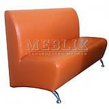 Двухместный диван для кафе Roly-Poly. Мягкая мебель для кафе. Диваны для баров, фото 5