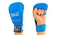 Накладки (перчатки) каратэ PU ELAST (р.S, синий, манжет на резинке)