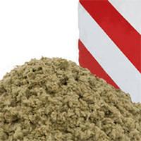 Свободноукладываемая негорючая каменная вата Paroc Pro Loose Wool , 14 кг./уп.