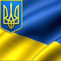 Панель дизайнерская Кам-ИН Easy Heat Ukrainian Style 10.9