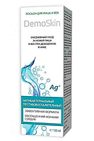 Демоскин (DemoSkin) - лосьйон для век и лица лечебно-профилактический 150 мл