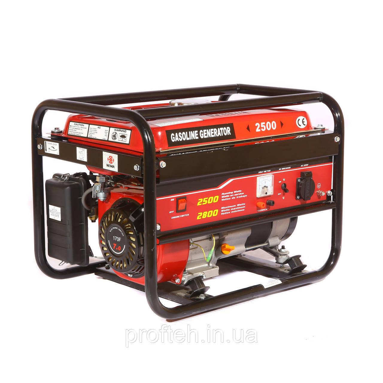 Генератор бензиновый WEIMA WM2500 (2,5 кВт) Бесплатная доставка