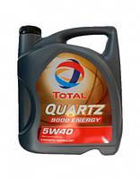 Моторное масло Total Quartz 9000 Energy 5w40 4л синтетика для BMW Volkswagen Mercedes-Benz Peugeot Citroen
