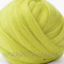Шерсть для валяния австралийский меринос 18 мкм цитрон натуральная шерсть для сухого валяния, мокрого валяния)
