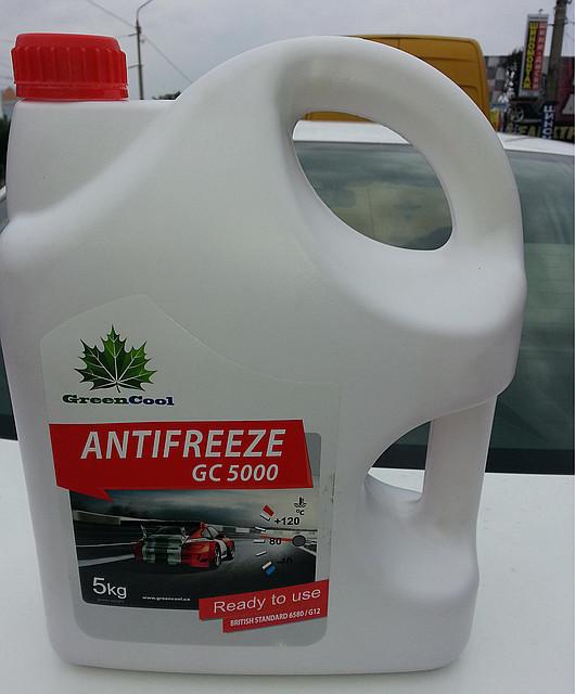 Охлаждающая жидкость GreenCool( красная )