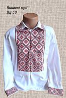 Детская заготовка сорочки для мальчика ВД-59