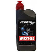 MOTUL Dexron II D, 2л.