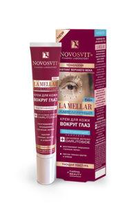 Ламеллярный крем для кожи вокруг глаз La Mellar.
