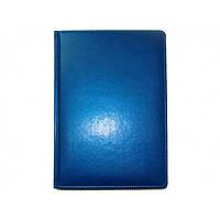 Ежедневник датированный 2017 BRISK OFFICE CAPRICE Стандарт А5 (14,2х20,3) ультрамарин