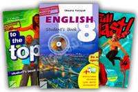 Підручники Англійська мова 8 клас Нова програма