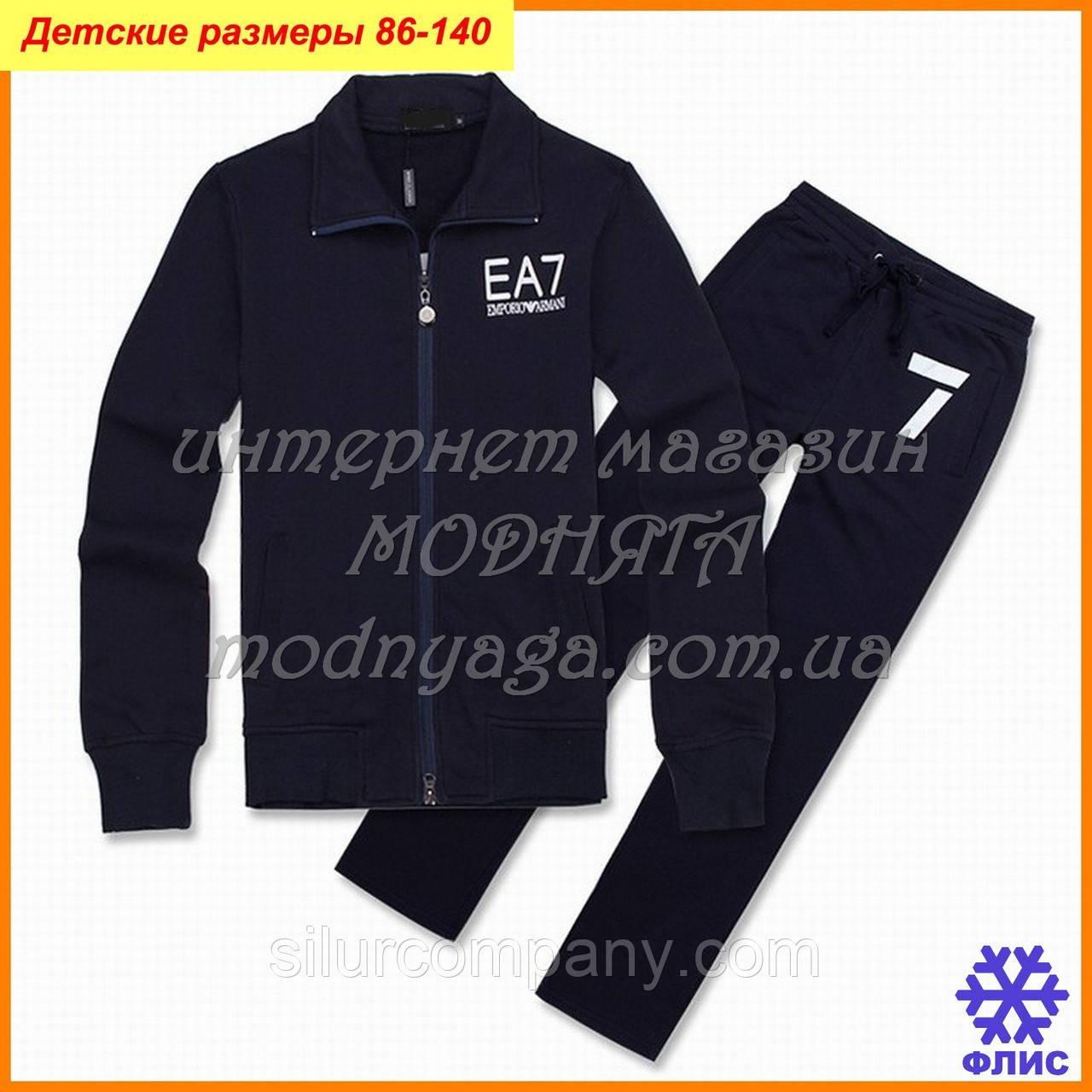 Спортивный флисовый костюм детский в интернет магазине  продажа ... e62a56ba97a