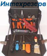 Набор слесаря по эксплуатации и ремонту газового оборудования №1