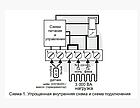 Двухканальный терморегулятор Terneo K2, фото 2