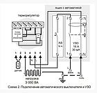 Двухканальный терморегулятор Terneo K2, фото 3