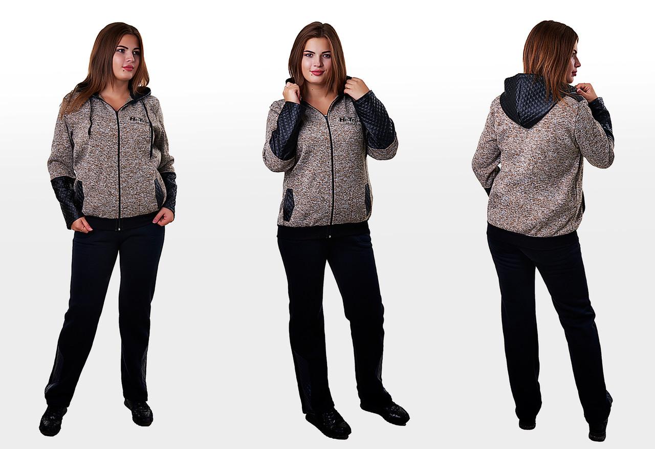 Женский Теплый  костюм из вязанного трикотажа и трехнити на флисе, Распродажа Только 50 размер распродажа