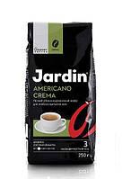 Кофе в зернах Jardin Americano Crema 250 г 909732