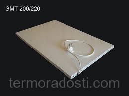 Инфракрасная панель ЭМТ-200 ВТ/220 (2-4 м2) нагревательная