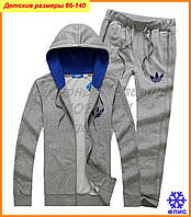Спортивные костюмы популярных брендов | детский костюм на флисе