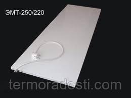 Инфракрасная панель нагревательная ЭМТ-250 ВТ/220