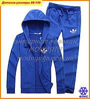 Детские спортивные костюмы осень-зима Адидас