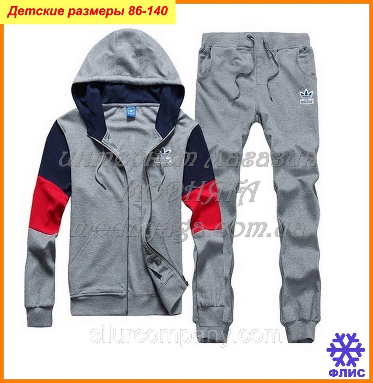f2621746 Утепленный Спортивный костюм adidas для подростков - Интернет магазин