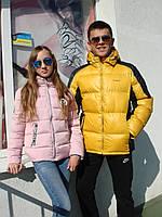 Куртка мужская Braggart желтая тинсулейт