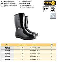 Сапоги Польша резина RAINNY BLACK размер 36 VOREL-72850