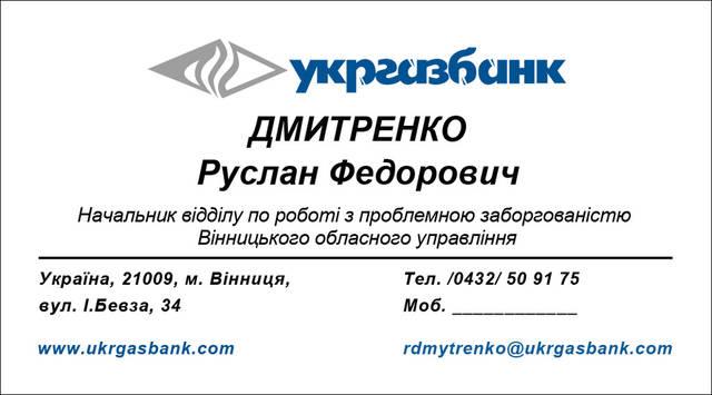 Дизайн визиток 18