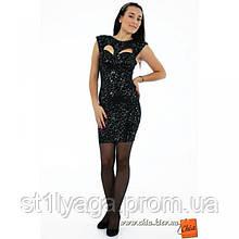 Короткое облегающее  черное платье без рукавов