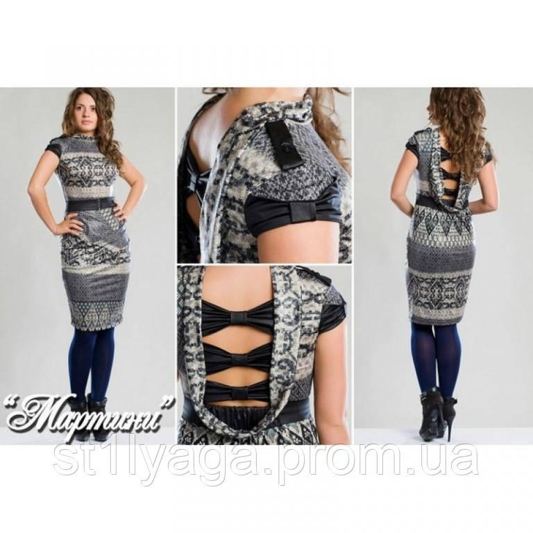 Коктейльное платье Мартини длиной миди