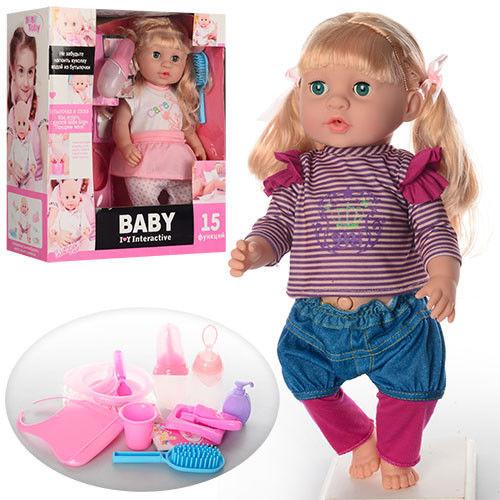 кукла сенсорная 30803 для девочек