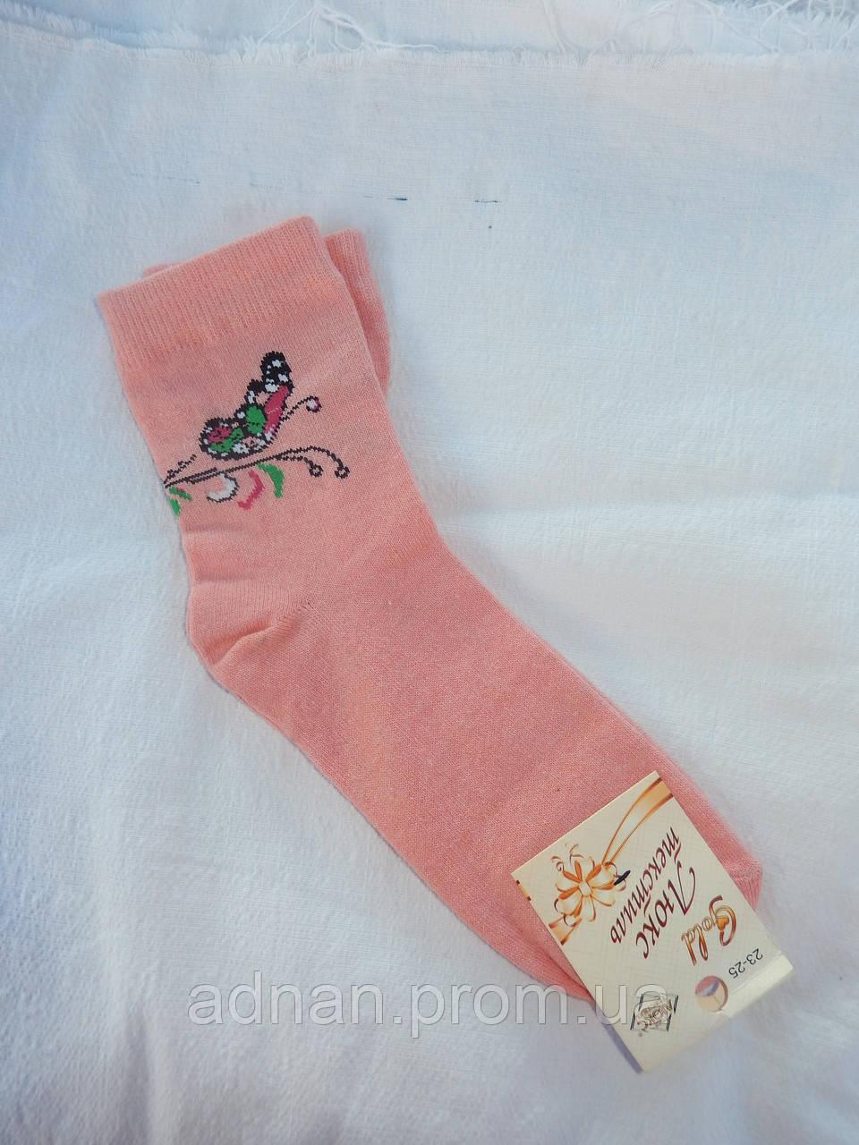 Носки женски, размер 36-41 DI NJ-0035-001 / купить женские носки оптом оптом