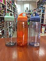 Бутылка  Nalgene N-Gen 750ml
