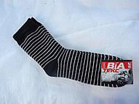 Носки женски, размер 36-40 мохровые DI NJ-0037-001/ купить женские носки оптом оптом