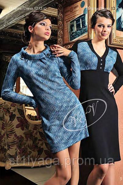 44/S-М  Оригинальное платье-туника женское длинный рукав синий