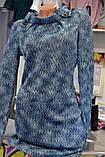 44/S-М  Оригинальное платье-туника женское длинный рукав синий, фото 2