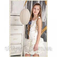 Gonna Junior пышная,нарядная юбка для девочки в молочном цвете