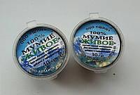 Мумие Алтайское в баночке 10 грамм