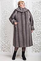 Зимнее пальто женское больших размеров ПАМЕЛА р. 60-76