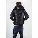 46/ М Куртка мужская на синтепоне зима, фото 3