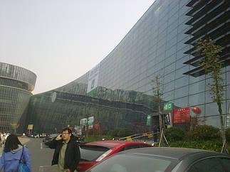 Поездка в Китай