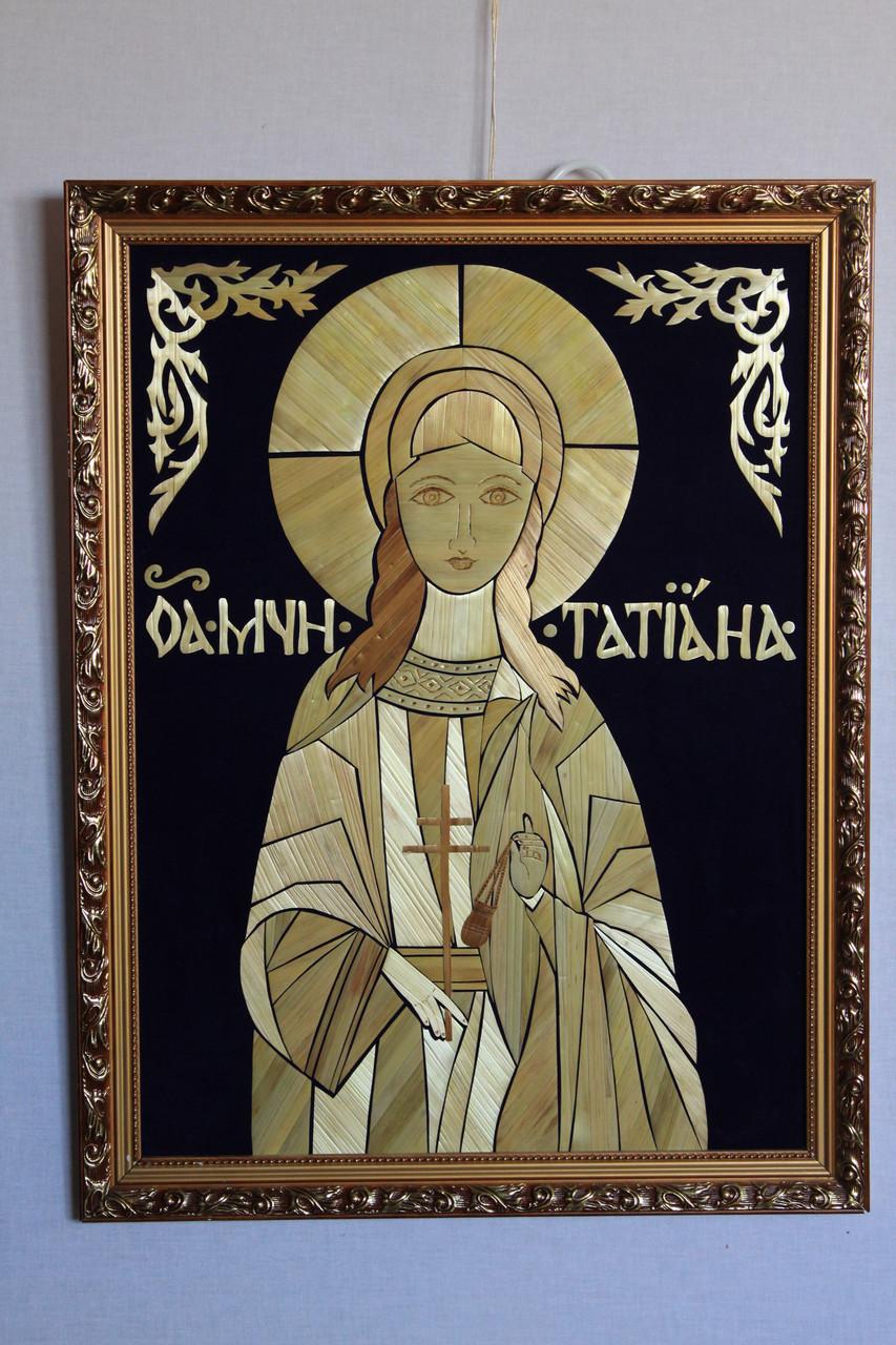 Картина из соломки «Свята Тетяна»
