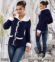 Стильная теплая женская кофта с карманами и капюшоном.