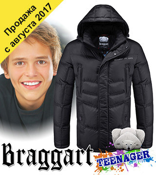 Подростковые модные зимние куртки оптом